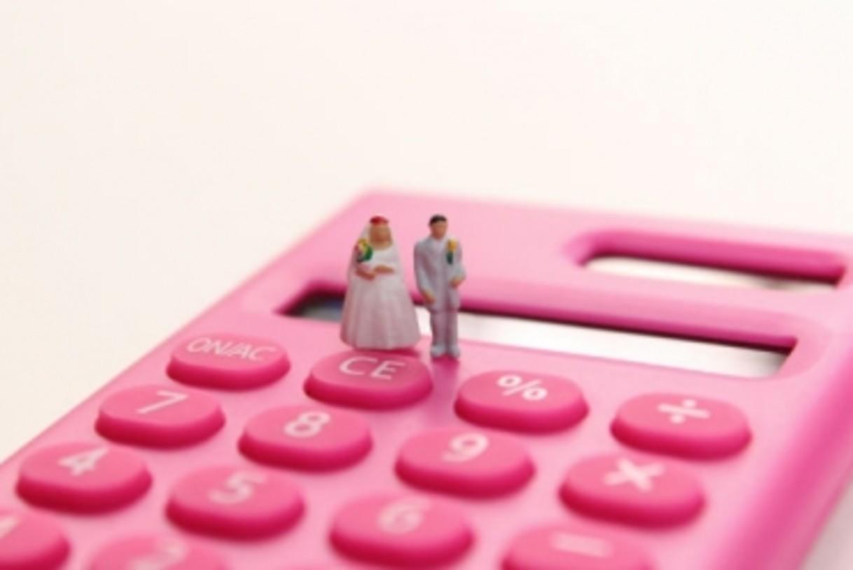 budget-mariage-tunisie